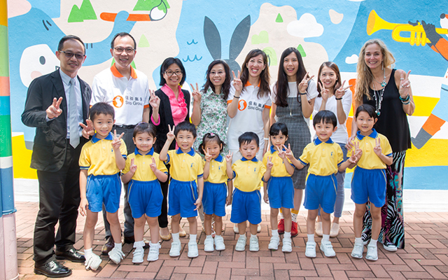 The Hong Kong Society for the Protection of Children Ma Tau Chung Nursery School